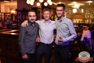 Super ПЯТНИЦА, 1 сентября 2017 - Ресторан «Максимилианс» Уфа - 42
