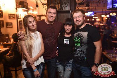 Super ПЯТНИЦА, 1 сентября 2017 - Ресторан «Максимилианс» Уфа - 46