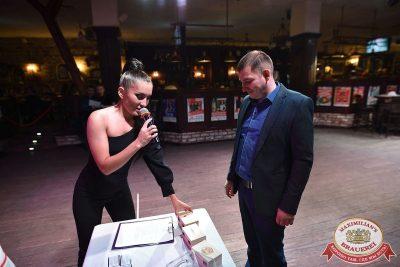 Super ПЯТНИЦА, 2 февраля 2018 - Ресторан «Максимилианс» Уфа - 16