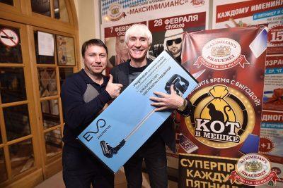 Super ПЯТНИЦА, 2 февраля 2018 - Ресторан «Максимилианс» Уфа - 22