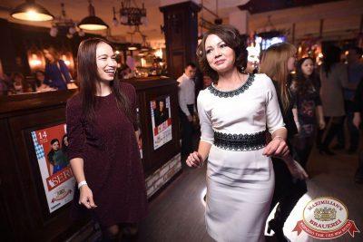 Super ПЯТНИЦА, 2 февраля 2018 - Ресторан «Максимилианс» Уфа - 24