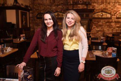 Super ПЯТНИЦА, 2 февраля 2018 - Ресторан «Максимилианс» Уфа - 31