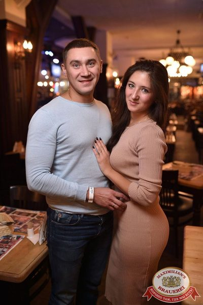 Super ПЯТНИЦА, 2 февраля 2018 - Ресторан «Максимилианс» Уфа - 33
