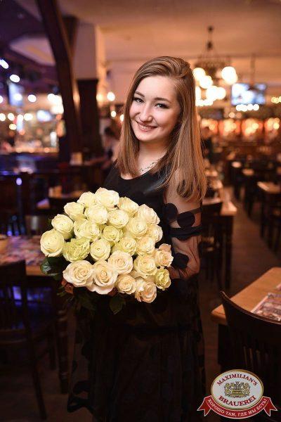 Super ПЯТНИЦА, 2 февраля 2018 - Ресторан «Максимилианс» Уфа - 34