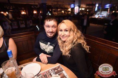 Super ПЯТНИЦА, 2 февраля 2018 - Ресторан «Максимилианс» Уфа - 38