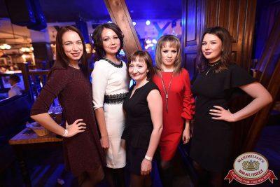 Super ПЯТНИЦА, 2 февраля 2018 - Ресторан «Максимилианс» Уфа - 41