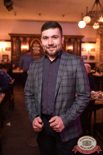 Super ПЯТНИЦА, 2 февраля 2018 - Ресторан «Максимилианс» Уфа - 46