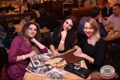 Super ПЯТНИЦА, 2 февраля 2018 - Ресторан «Максимилианс» Уфа - 48