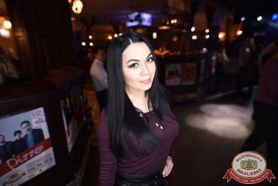 Super ПЯТНИЦА, 2 февраля 2018 - Ресторан «Максимилианс» Уфа - 50