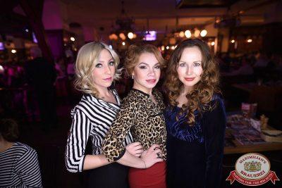 Super ПЯТНИЦА, 2 февраля 2018 - Ресторан «Максимилианс» Уфа - 55