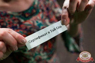 Super ПЯТНИЦА, 2 марта 2018 - Ресторан «Максимилианс» Уфа - 11