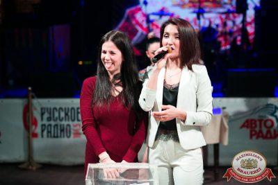 Super ПЯТНИЦА, 2 марта 2018 - Ресторан «Максимилианс» Уфа - 22