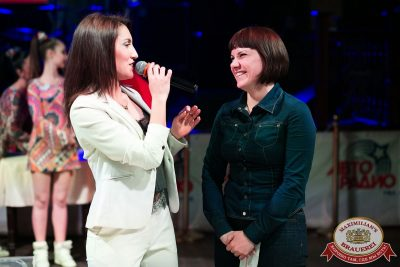 Super ПЯТНИЦА, 2 марта 2018 - Ресторан «Максимилианс» Уфа - 24