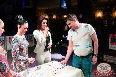 Super ПЯТНИЦА, 2 марта 2018 - Ресторан «Максимилианс» Уфа - 25