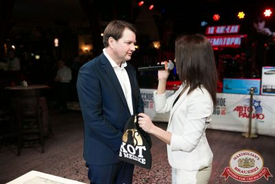 Super ПЯТНИЦА, 2 марта 2018 - Ресторан «Максимилианс» Уфа - 30