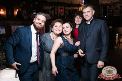 Super ПЯТНИЦА, 2 марта 2018 - Ресторан «Максимилианс» Уфа - 34