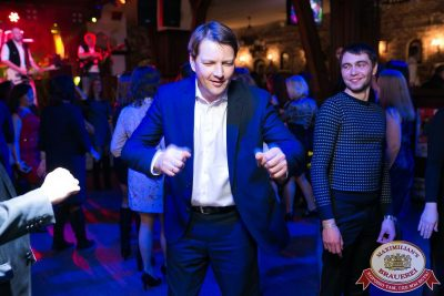 Super ПЯТНИЦА, 2 марта 2018 - Ресторан «Максимилианс» Уфа - 36