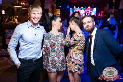 Super ПЯТНИЦА, 2 марта 2018 - Ресторан «Максимилианс» Уфа - 4