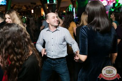 Super ПЯТНИЦА, 2 марта 2018 - Ресторан «Максимилианс» Уфа - 40
