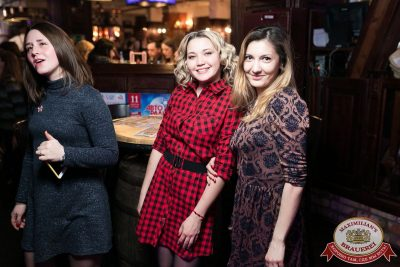 Super ПЯТНИЦА, 2 марта 2018 - Ресторан «Максимилианс» Уфа - 43