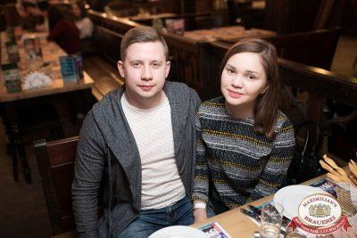 Super ПЯТНИЦА, 2 марта 2018 - Ресторан «Максимилианс» Уфа - 47