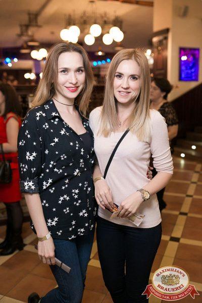 Super ПЯТНИЦА, 2 марта 2018 - Ресторан «Максимилианс» Уфа - 48