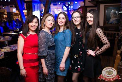 Super ПЯТНИЦА, 2 марта 2018 - Ресторан «Максимилианс» Уфа - 49