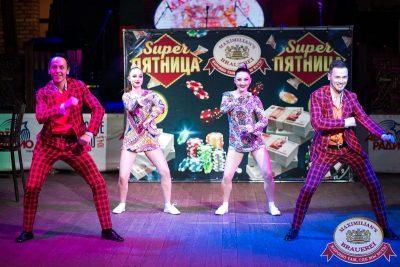 Super ПЯТНИЦА, 2 марта 2018 - Ресторан «Максимилианс» Уфа - 5