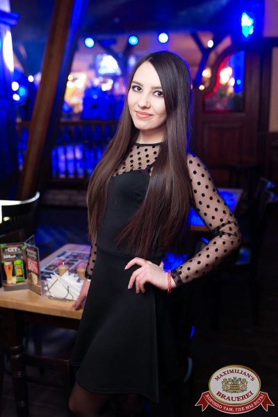 Super ПЯТНИЦА, 2 марта 2018 - Ресторан «Максимилианс» Уфа - 50
