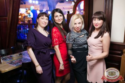 Super ПЯТНИЦА, 2 марта 2018 - Ресторан «Максимилианс» Уфа - 54
