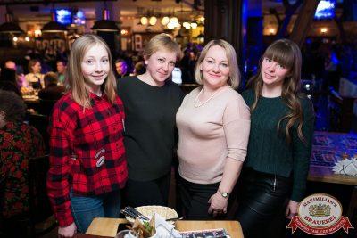 Super ПЯТНИЦА, 2 марта 2018 - Ресторан «Максимилианс» Уфа - 59