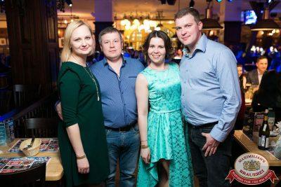 Super ПЯТНИЦА, 2 марта 2018 - Ресторан «Максимилианс» Уфа - 61