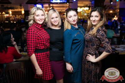 Super ПЯТНИЦА, 2 марта 2018 - Ресторан «Максимилианс» Уфа - 62