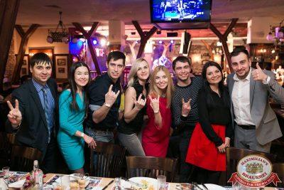 Super ПЯТНИЦА, 2 марта 2018 - Ресторан «Максимилианс» Уфа - 64
