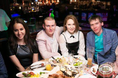 Super ПЯТНИЦА, 2 марта 2018 - Ресторан «Максимилианс» Уфа - 66