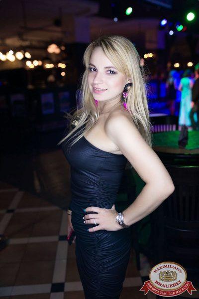 Super ПЯТНИЦА, 2 марта 2018 - Ресторан «Максимилианс» Уфа - 67