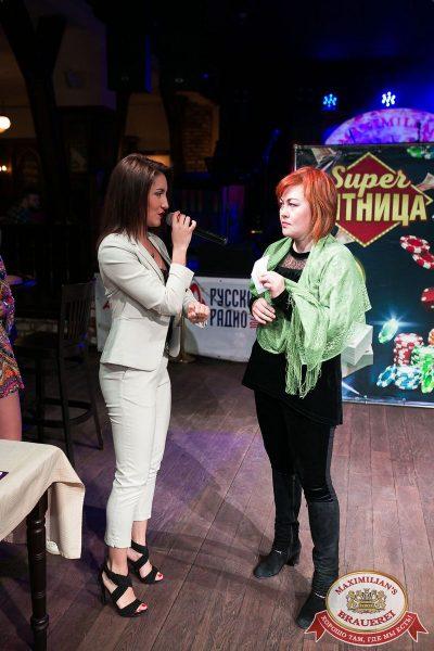 Super ПЯТНИЦА, 2 марта 2018 - Ресторан «Максимилианс» Уфа - 7
