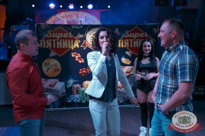 Super ПЯТНИЦА, 3 ноября 2017 - Ресторан «Максимилианс» Уфа - 13