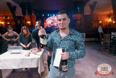 Super ПЯТНИЦА, 3 ноября 2017 - Ресторан «Максимилианс» Уфа - 22