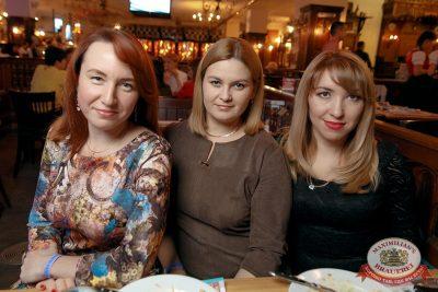 Super ПЯТНИЦА, 3 ноября 2017 - Ресторан «Максимилианс» Уфа - 39