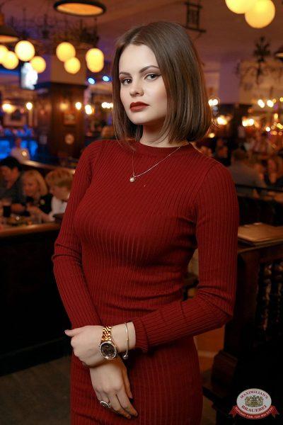 Super ПЯТНИЦА, 3 ноября 2017 - Ресторан «Максимилианс» Уфа - 40