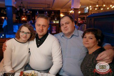 Super ПЯТНИЦА, 3 ноября 2017 - Ресторан «Максимилианс» Уфа - 44