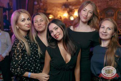 Super ПЯТНИЦА, 3 ноября 2017 - Ресторан «Максимилианс» Уфа - 52