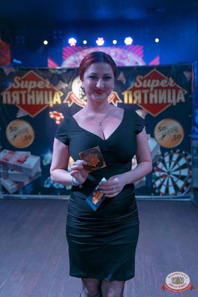 Super ПЯТНИЦА, 3 ноября 2017 - Ресторан «Максимилианс» Уфа - 9