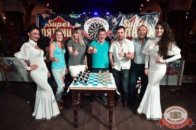 Super ПЯТНИЦА, 4 августа 2017 - Ресторан «Максимилианс» Уфа - 1