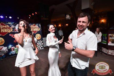 Super ПЯТНИЦА, 4 августа 2017 - Ресторан «Максимилианс» Уфа - 10
