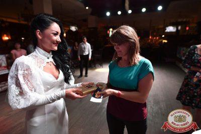 Super ПЯТНИЦА, 4 августа 2017 - Ресторан «Максимилианс» Уфа - 14