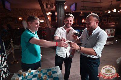 Super ПЯТНИЦА, 4 августа 2017 - Ресторан «Максимилианс» Уфа - 2
