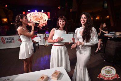 Super ПЯТНИЦА, 4 августа 2017 - Ресторан «Максимилианс» Уфа - 23