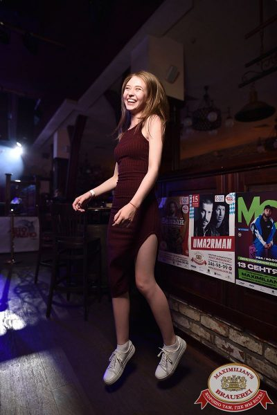 Super ПЯТНИЦА, 4 августа 2017 - Ресторан «Максимилианс» Уфа - 33